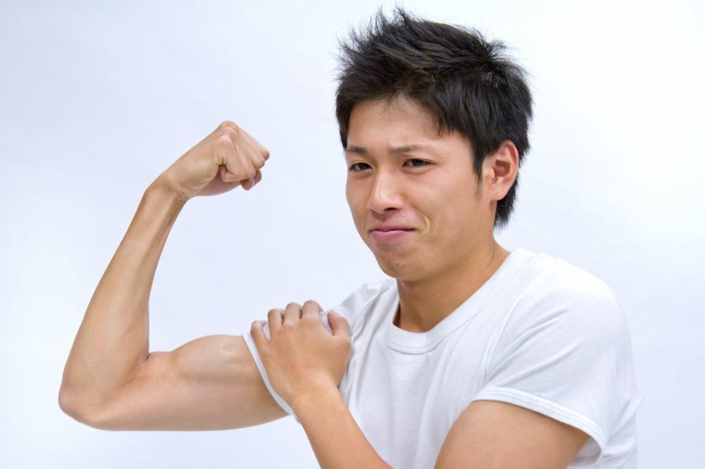 25歳と20歳の体力の違い