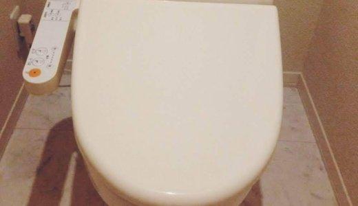 トイレの電気代を年間940円抑える方法は超簡単でした