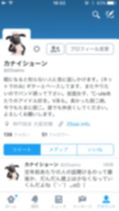 IMG_5922