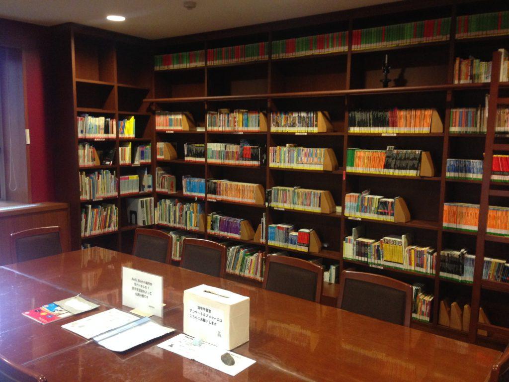 甲南大学図書館英語の本の部屋