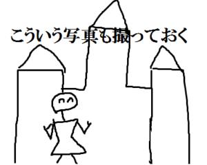 kareryoko3