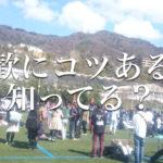 JPEGイメージ-9E8129E0C3E1-1