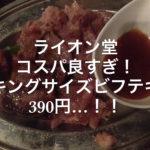 JPEG image-0A1DC97C0DB1-1