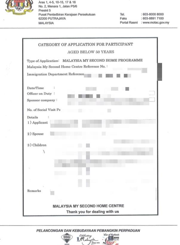 マレーシアビザMM2H仮申請承認