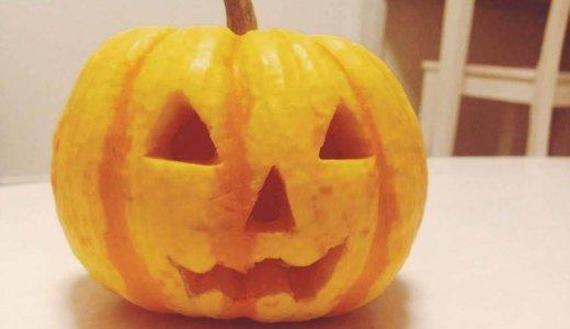 ハロウィンかぼちゃジャックオランタン簡単な作り方