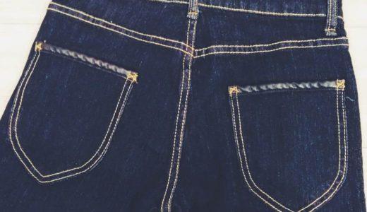 手持ちの服を減らす方法と手順