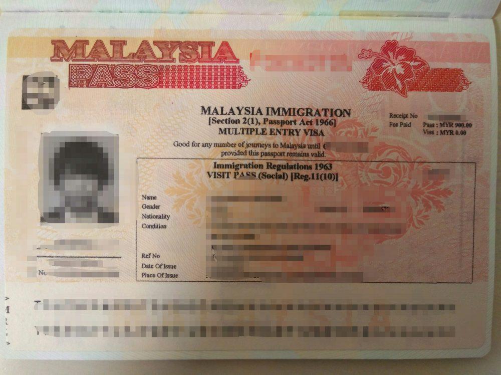 マレーシアビザMM2H取得方法現地での本申請の流れ
