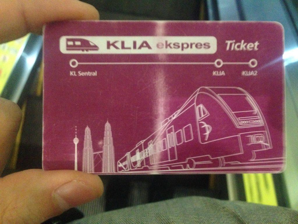 KILAエキスプレスのチケット