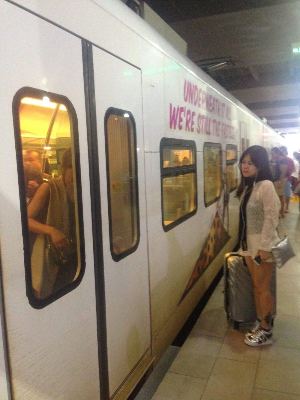 マレーシア空港市内間移動の特急電車KILAエキスプレスの乗り方