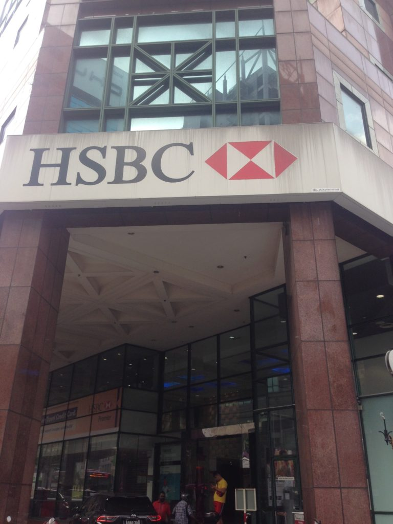 HSBCマレーシア