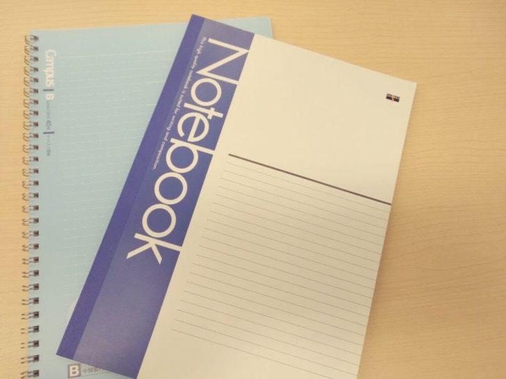 ノートも使わないものは捨てる
