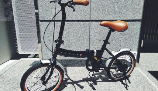 Rover(ローバー) FDB160は1万円で買えるお洒落な自転車