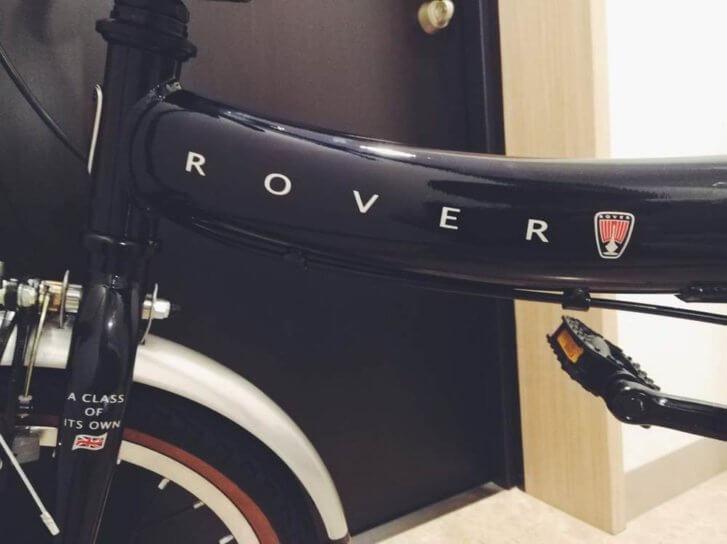 Rover_FDB1601のロゴ