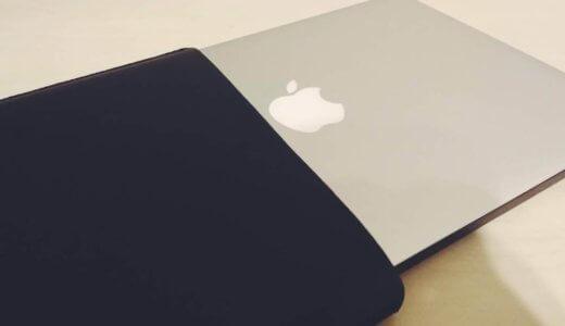 Macbookair11.6インチに超ぴったりのPUレザーケースでかっこよさを取り戻す